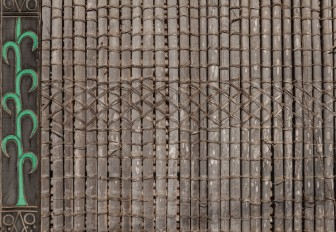 Detail of wall. © Yvon Ngassam.